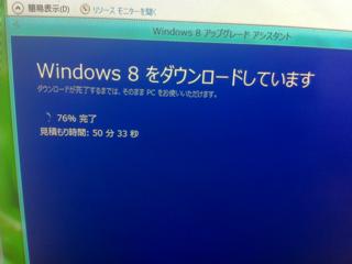 1356886321781.jpg