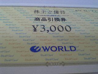 20050725_2.JPG