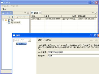 20051129_1.JPG