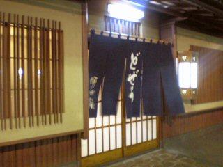 20051217_2.JPG