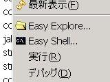 2004-09-11easy.JPG