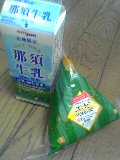 2004-09-13.JPG
