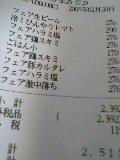 2005-02-20gyu2