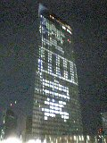 2005-04-06moji