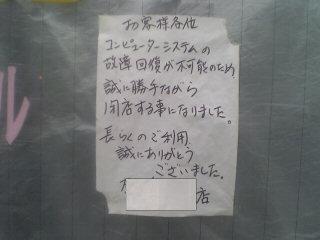 2005-07-15_2