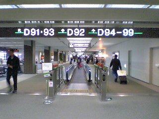 9連休(5) 出国