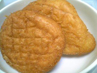 木村屋のカレーパン