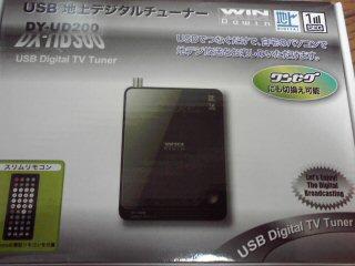 USB地デジアダプタ(DY-UD200)