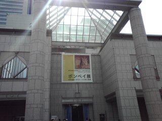 横浜美術館に